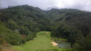 Koele GC: 17th tee box