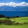 Kapalua Resort - The Plantation Course #18